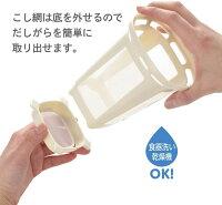 レンジで美味しいおだしC-6253日本製燕三条製電子レンジ対応簡単便利時短出汁カツオ昆布煮干し目盛りフタ蓋保存保管食洗機対応