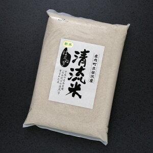 令和元年産 清流米はえぬき 5kg【訳あり】【数量限定】【日付指定不可】【業務用米にオススメ】【5袋まで一個口OK】