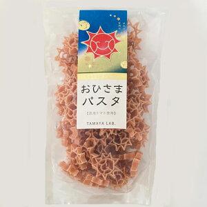 玉谷製麺所 おひさまパスタ 100g