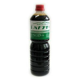 ハナブサ醤油 別製しょうゆ 1000ml