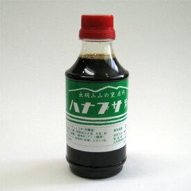 ハナブサ醤油 別製こいくちしょうゆ 300ml