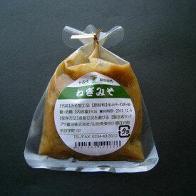 ハナブサ醤油 ねぎみそ 35g(巾着)