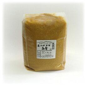 庄内 ハナブサ米みそ 3kg