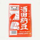 加藤敬太郎商店 酒田納豆 【2021年7月15日放送のヒルナンデスにて紹介されました!】