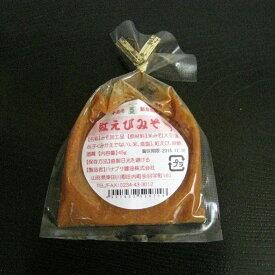 ハナブサ醤油 新左衛門 紅えびみそ 40g(巾着)