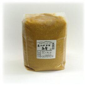 出羽三山の里 庄内 ハナブサ米みそ 3kg