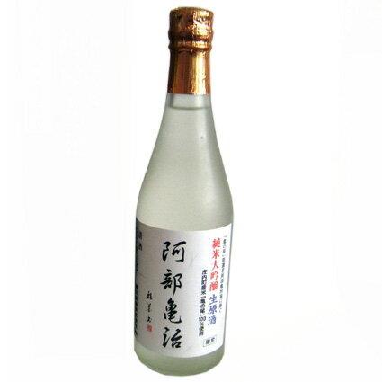 鯉川酒造 純米大吟醸 生原酒 阿部亀治 500ml