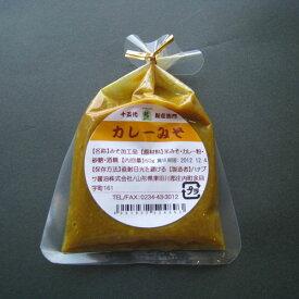 ハナブサ醤油 新左衛門 カレーみそ 40g(巾着)