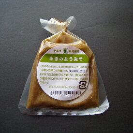 ハナブサ醤油 新左衛門 ふきのとう味噌 40g(巾着)