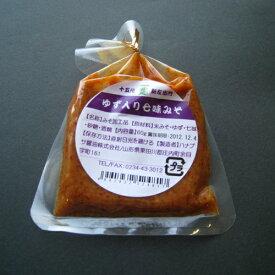 ハナブサ醤油 新左衛門 ゆず入り七味みそ 40g(巾着)