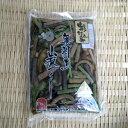 羽黒・のうきょう食品加工 山菜ミックス 140g