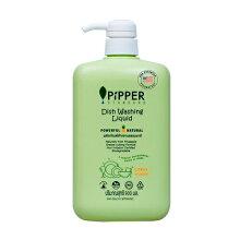 PiPPERSTANDARD食器用洗剤900mlポンプボトル本体(シトラス)