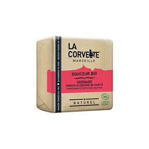 【LA CORVETTE】 【サボン・ドゥスール・ビオ】【ポメグラネイト】 【100g】ラ・コルベット 南仏マルセイユ オリーブオイル 石鹸 ココナッツオイル 無添加 天然植物オイル オリーブ石鹸 乾燥肌