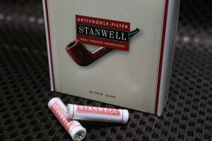 【スタンウェル・パイプフィルター9mm】ブランド たばこ 丈夫 STANWELL 人気 おすすめ 喫煙具 輸入パイプ 手作りパイプ ブランドパイプ用フィルター
