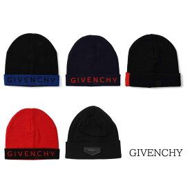 GIVENCHY ジバンシイ ニット 帽メンズ レディース 全5種類