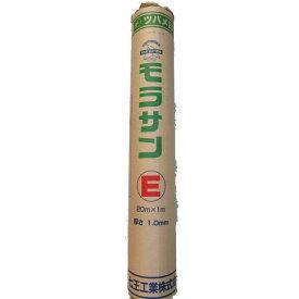 モラサンE ゴムアスルーフィング 1m幅×20m巻 厚み1.0mm 七王工業(株) 屋根下地材・下葺き材 モラサン