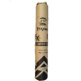 ゴムアスルーフィング PカラーEX+ 1m幅 21m 1.0mm 21.5kg 田島ルーフィング 屋根下地材・下葺き材 改質アスファルト