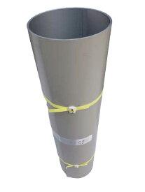 塗装ガルバリウム鋼板カットコイル GLカラー 銀色 メトロシルバー ヨドカラー KS15 厚み0.3 約914mm幅 10m巻