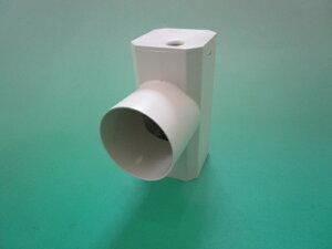 S30 角丸チーズフタ付 パナソニック雨樋 MQC0313 ミルクホワイト