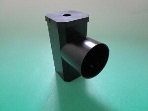 S30 角丸チーズフタ付 パナソニック雨樋 MQC6313 ブラック 黒