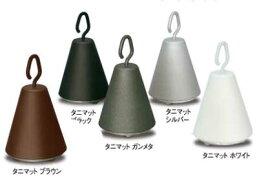 タニタハウジングウェア ガルバリウム製 クサリトイ ensui用オモリ enムスビ エンスイ 重り おもり ※色を選んでください