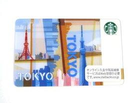 スターバックス カード 東京Ver2