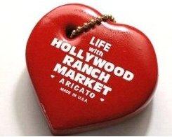 ハリウッドランチ 芸能人ドラマ使用モデル ハートキー