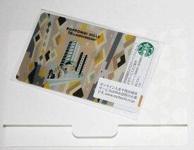 スターバックス 六本木ヒルズ 10周年カード