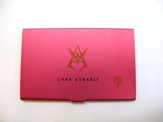 Gundam char exclusive use emblem business card holder