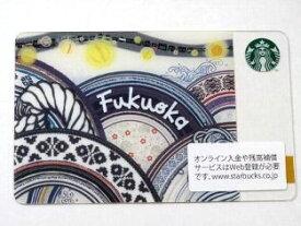 スターバックス カード 福岡