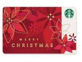 スターバックス カード クリスマス  2014