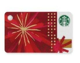スターバックス カード ホリデーミニ クリスマス 2014