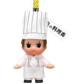 天皇の料理番 キューピー 根付けストラップ