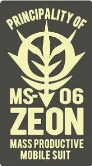 Gundam Zeon Principality of rubber stickers