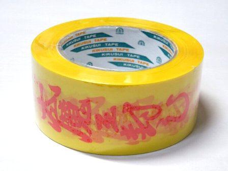 ドラゴンボール 大魔封じのテープ