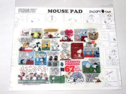 スヌーピー マウスパッド 67周年