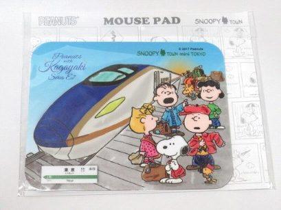 スヌーピー 東京駅 マウスパッド 新幹線