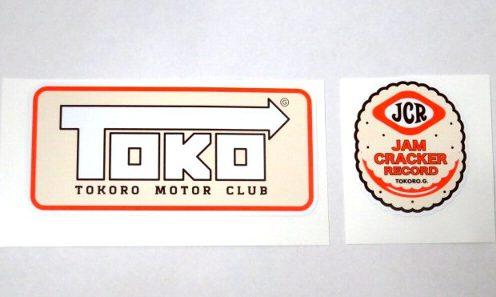 ZAK 世田谷ベース ステッカー トコロモータークラブ ベージュセット