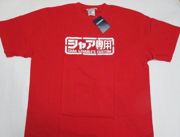 ZAK ガンダム シャア専用 Tシャツ XXL