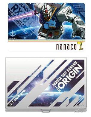 ガンダム ナナコカード TYPE-B THE ORIGIN ケース付きセット