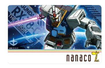 ガンダム ナナコカード TYPE-B THE ORIGIN カードのみ