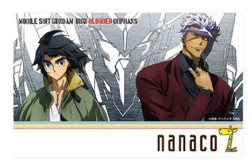 ガンダム ナナコカード TYPE-C 鉄血のオルフェンズ カードのみ