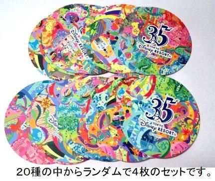 ディズニーリゾート限定 × コカコーラ コースター 4枚セット