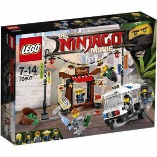 LEGO  ニンジャゴー シティの街角