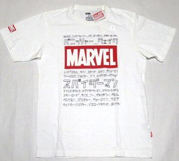 UT ユニクロ GPマーベルロゴ Tシャツ S