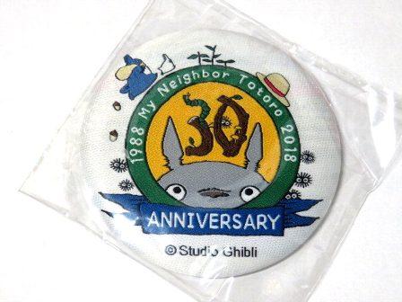 ZAK ジブリ トトロ 缶ミラー 30周年