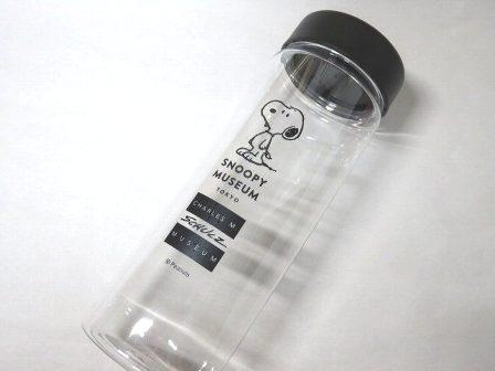 スヌーピー 限定 クリアボトル Ver.2