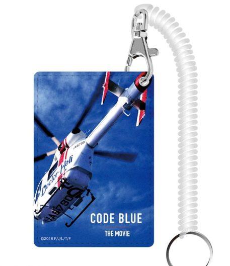 ZAK コード・ブルー 劇場版 ドクターヘリ緊急救命 ICカードケース