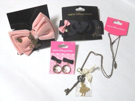 ディズニーリゾート限定 アリス系 ファッションセット+アリス雑貨
