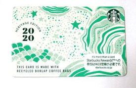 スターバックス カード 2020 グリーン